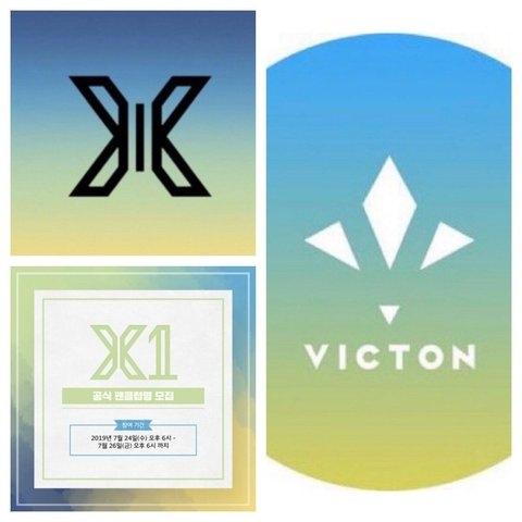 x1 victon 公式色