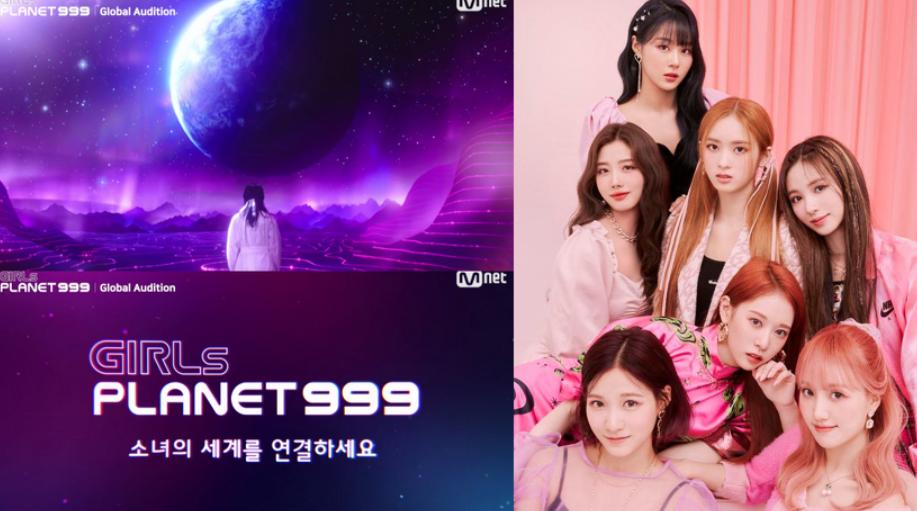 999 ガールズ プラネット Mnet、日中韓ガールズグループプロジェクト「Girls Planet